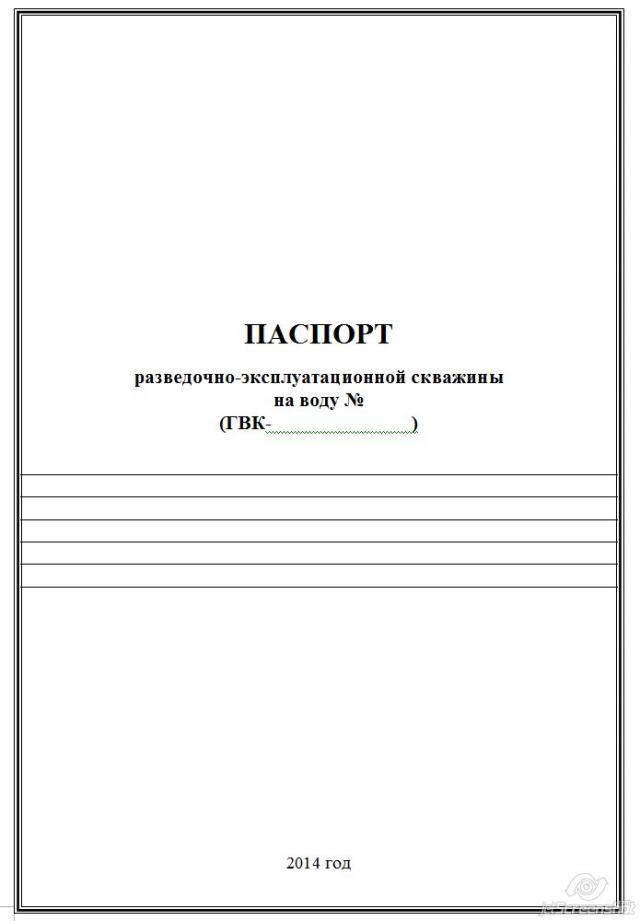 Тосненская Буровая 943-34-78