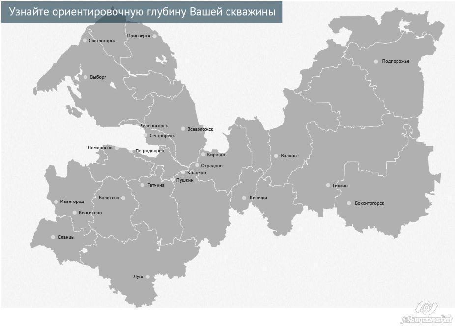 Узнайте примерную глубину скважины в Ленинградской области