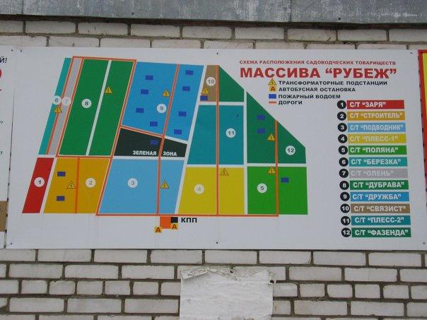 Бурение скважин в Тосненском районе